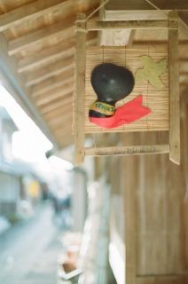 出羽島の風景vol.1_b0178548_14542266.jpg