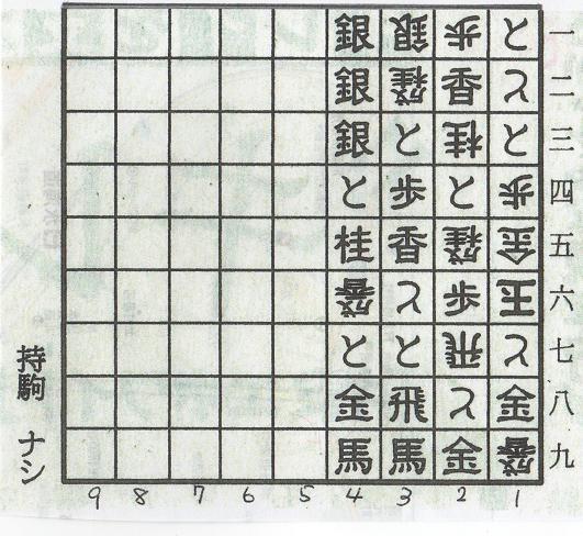 b0193252_20502012.jpg