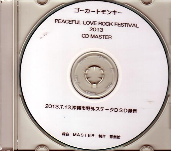 CD MASTER 完成_e0166355_17245148.jpg