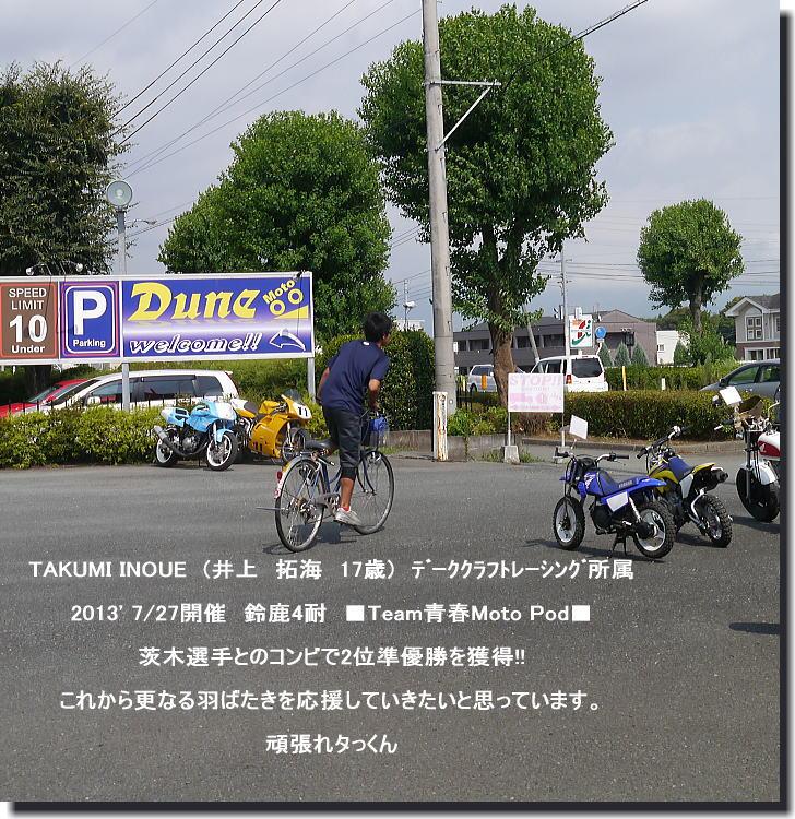 f0178858_1756127.jpg