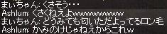 a0201367_1013243.jpg