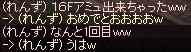 a0201367_15263318.jpg