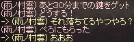 a0201367_20463543.jpg