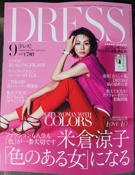 DRESS 9月号 前田美波里さんのブーケを制作しました_c0072971_11554217.png