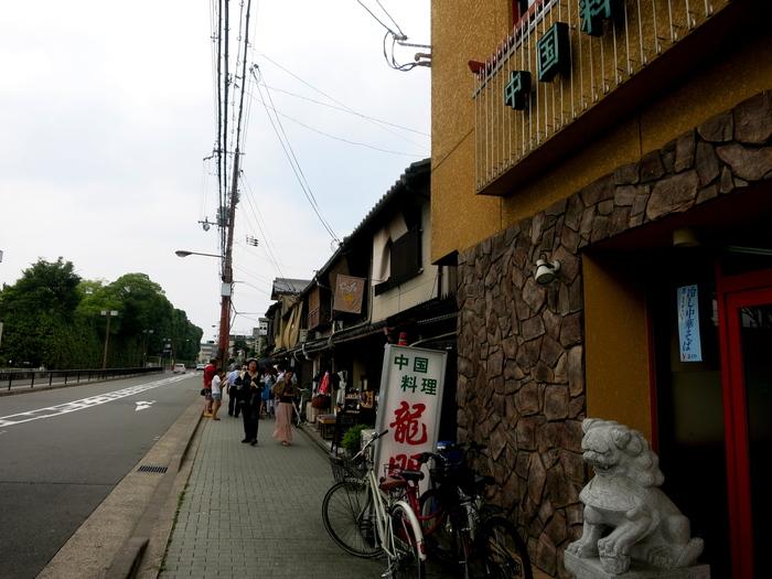京都へ1_a0258686_7115639.jpg