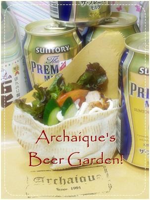 Archaique\'s Beer Garden!_c0220186_12523221.jpg