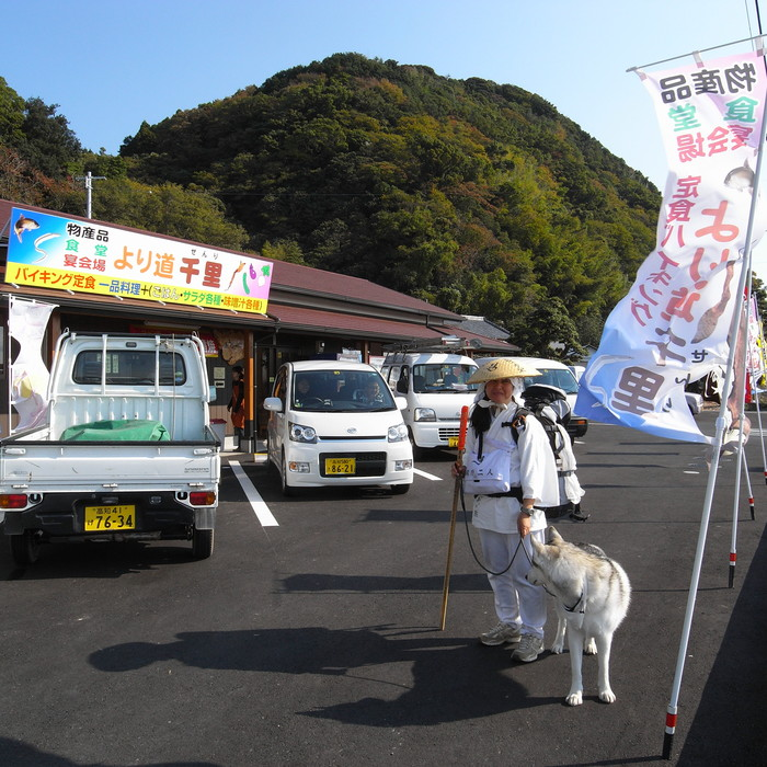Memory of the second pilgrimage with husky HANA_c0049299_733934.jpg