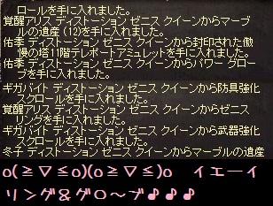 f0072010_405865.jpg