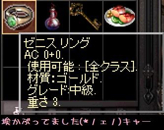f0072010_413027.jpg