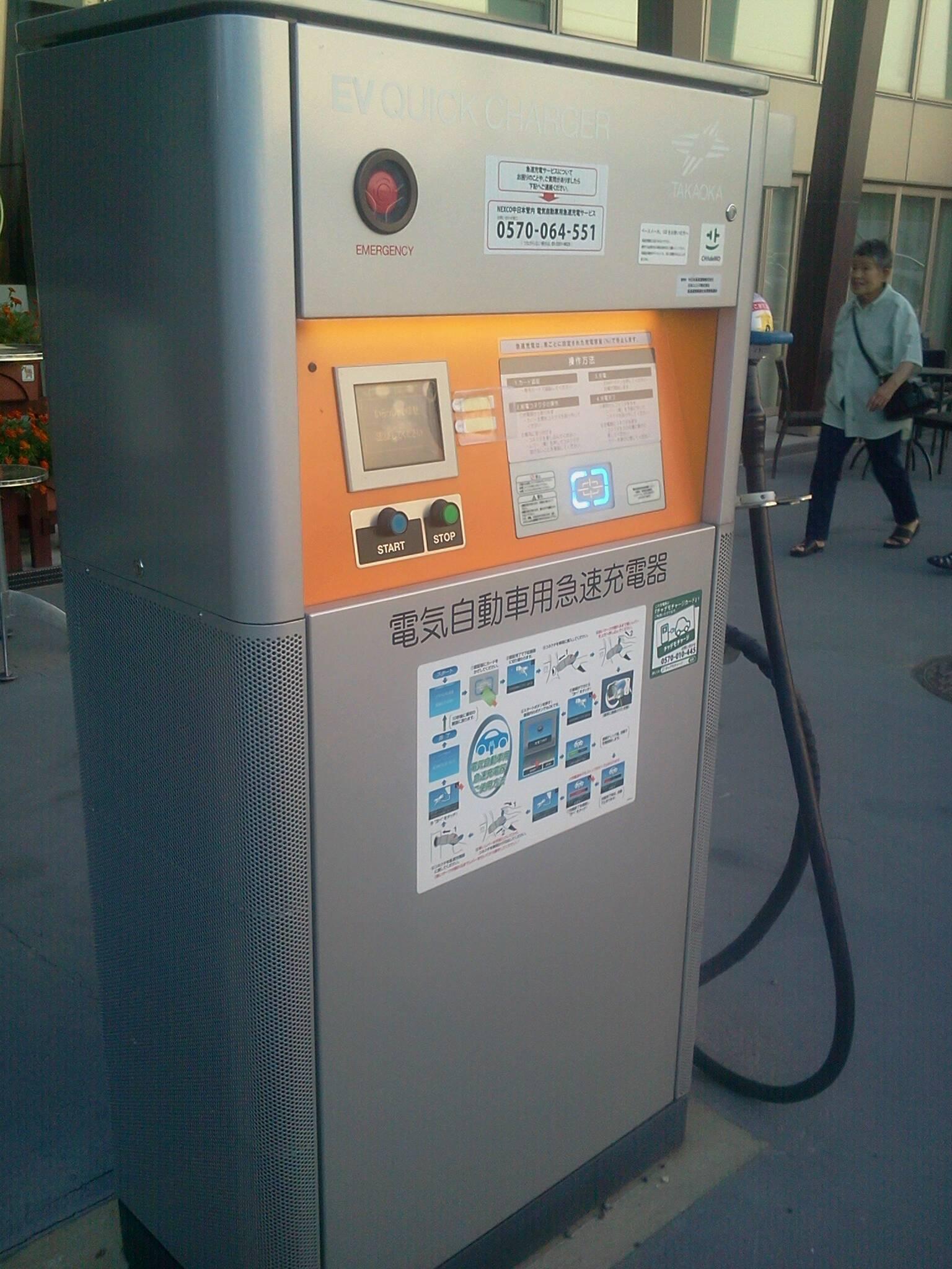 自動販売機!?_e0149215_21235158.jpg