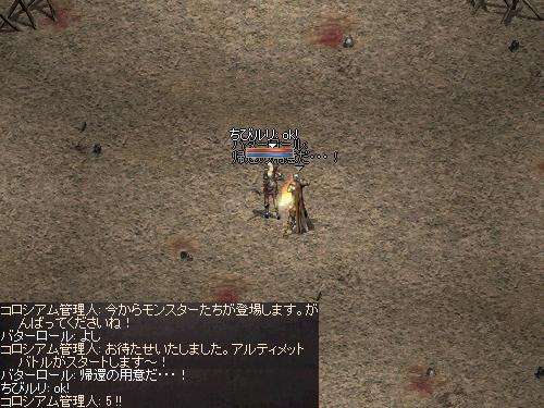 b0056117_251280.jpg