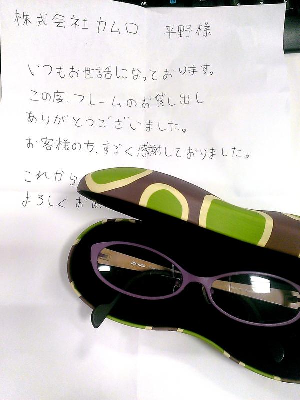 b0170134_13202027.jpg