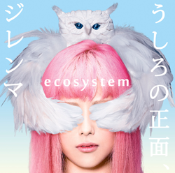 TVアニメ「銀魂」OPテーマのecosystem!8月7日リリースの1stアルバム全曲ダイジェスト音源を公開!_e0025035_18525233.png