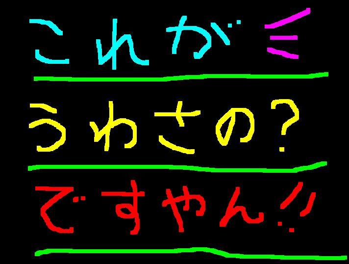 f0056935_204348.jpg
