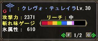 b0177042_0561032.jpg