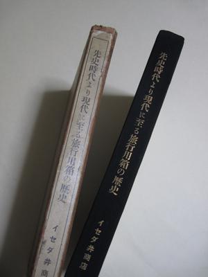 b0081843_19531100.jpg