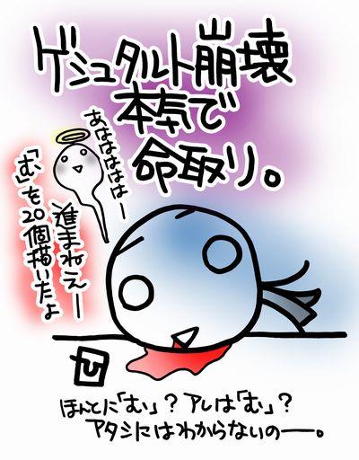 c0088343_17101016.jpg