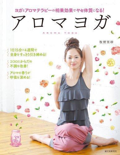 8月のInner Beauty ヨガ&アロマ教室のお知らせ★_e0130657_16153595.jpg