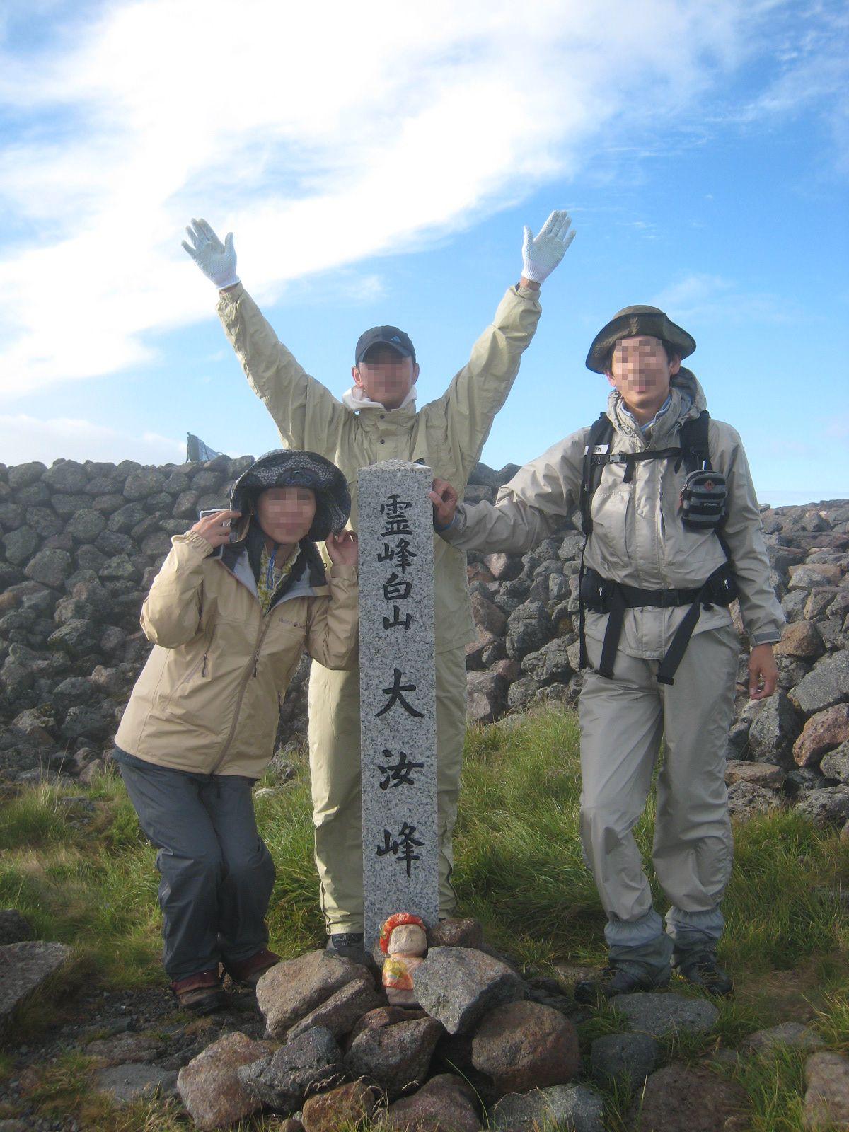 毎年恒例の白山登山へ_e0121558_0272031.jpg