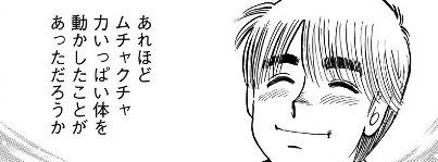 8月1日:人気漫画で毎週ボケる、『「Dモーニング」で「ボケて」』開始_c0036465_12501316.jpg