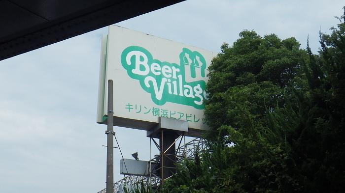 2013夏  横浜物語 その2_e0292469_1725482.jpg