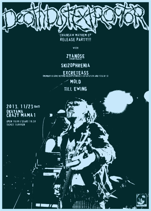 """11/23 (sat) CRAZY MAMA1  『 DEATH DUST EXTRACTOR \""""CHAINSAW MAYHEM EP\"""" release party!!! 』_d0246877_034951.jpg"""