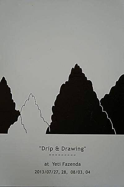 Drip & Drawing_a0133078_1817710.jpg