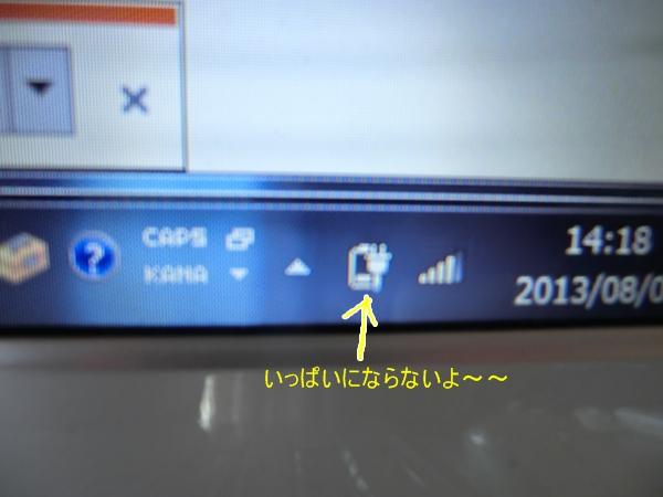 a0199979_1512779.jpg