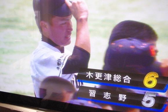 ((φ(-ω-)ちくちく① 高校野球観戦_b0187479_16343221.jpg