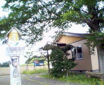 西の里中学校、椴山(とどやま)会館_f0078286_1558511.jpg