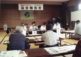 議会報告会_e0128391_4374454.jpg