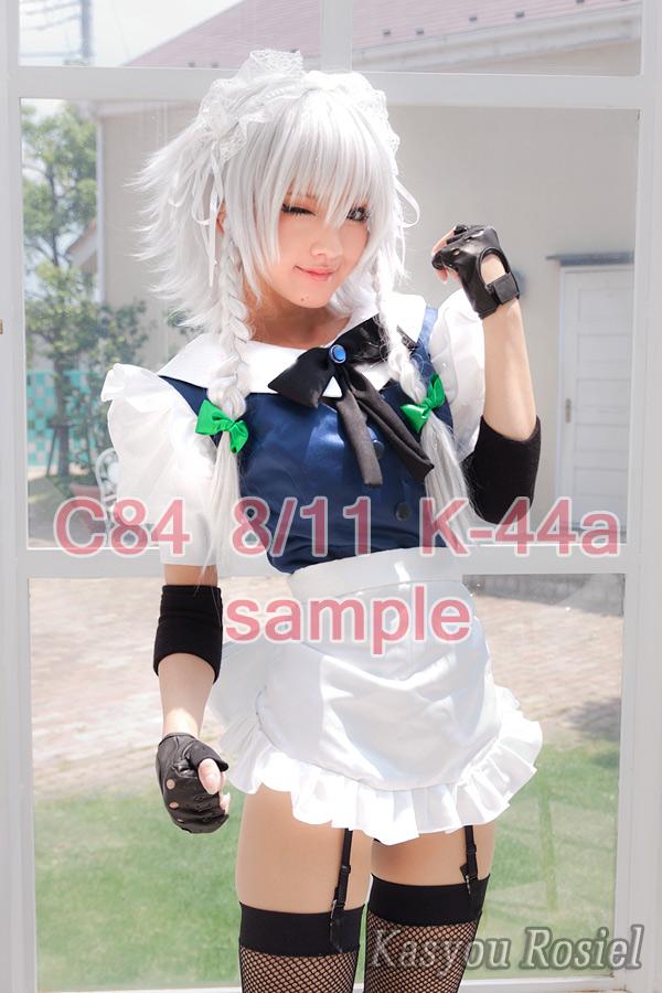 c0172096_4461041.jpg