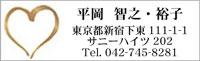 d0225198_1613764.jpg