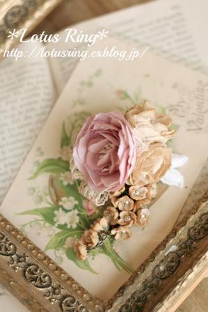 布花の揺れるブローチ*_a0169912_2059031.jpg