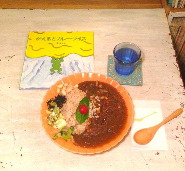 大豆とモロヘイヤの玄米カレー_c0192615_20443512.jpg