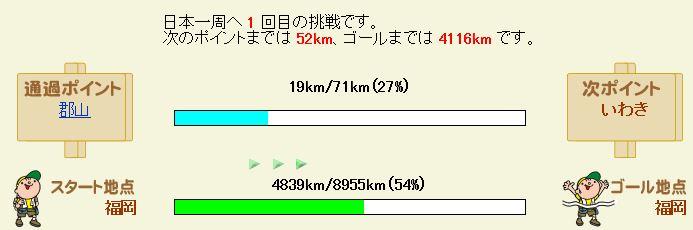 b0008825_13273984.jpg