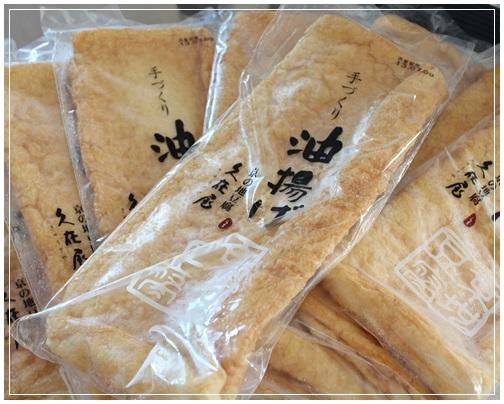 <緊急告知>京都の豆腐名店 たまプラへ!_c0141025_22481115.jpg