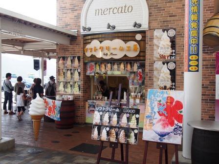 日本滞在記(1)はとバスで富士山♥_d0104926_5133896.jpg