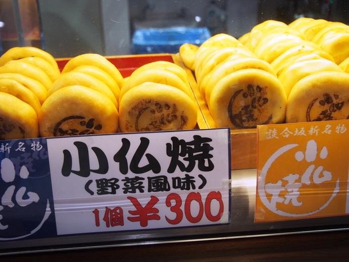 日本滞在記(1)はとバスで富士山♥_d0104926_5141457.jpg