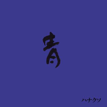 f0004730_1593516.jpg