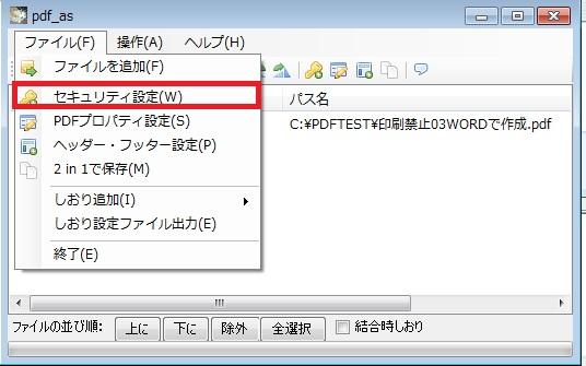 c0240934_2555398.jpg