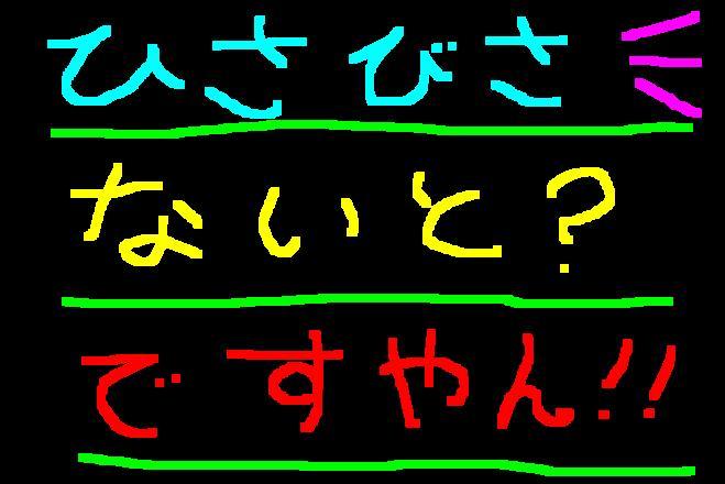 f0056935_19333981.jpg