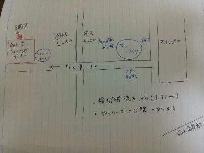c0214141_2375227.jpg