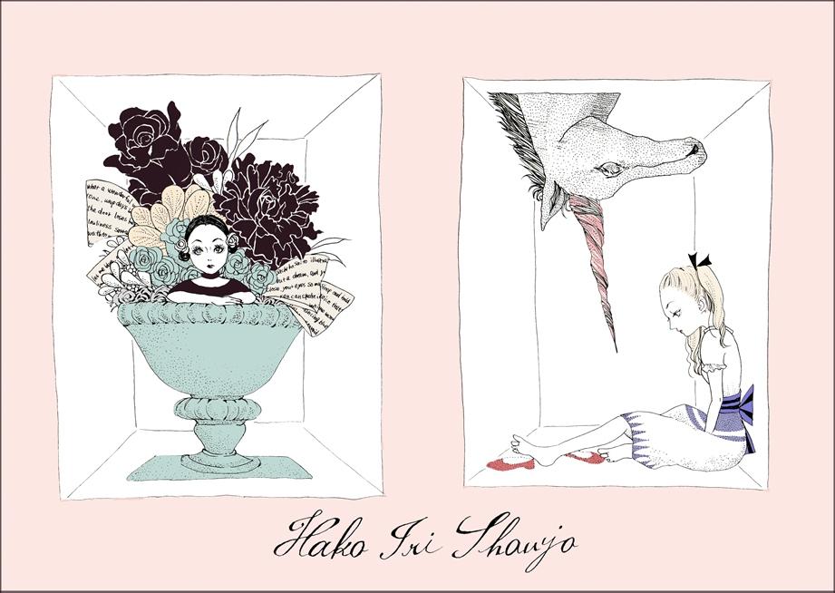 Hako-Iri-Shoujo <つれづれイラストレーション>_f0228652_0523493.jpg