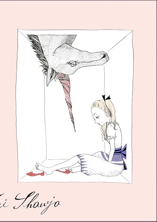 Hako-Iri-Shoujo <つれづれイラストレーション>_f0228652_0535622.jpg