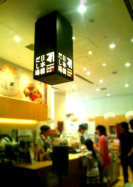 日本橋サンポ ♪_b0241353_17343053.jpg