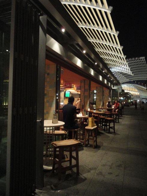 大好き♪シンガポール旅行 その11 マリーナベイサンズ&TWG_f0054260_16491525.jpg