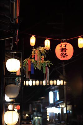 お参り・温泉旅行へ行って来ました。_f0185066_23101484.jpg