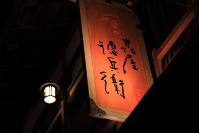 お参り・温泉旅行へ行って来ました。_f0185066_23141286.jpg