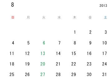 定休日のお知らせ(2013年8月)_b0246670_011548.jpg